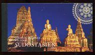 UNV 569 World Heritage SE Asia Prestige Booklet unv569