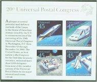 C126 45c Futuristic Mail Souvenir Sheet F-VF Mint NH c126nh