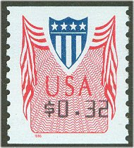 CVP33 32c Shield, vertical perforations (1996) F-VF Mint NH cvp33nh