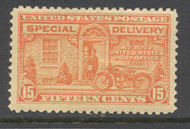 E13 15c Special Delivery Orange, Flat Plate AVG Mint NH e13nhavg