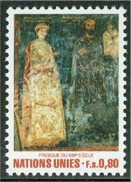 UNG 101 80c Bulgarian Mural UN Geneva Mint NH ung101