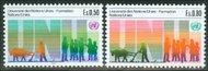 UNG 131-32  50c-80c U.N. Univ. in Japan UN Geneva Mint NH ung131