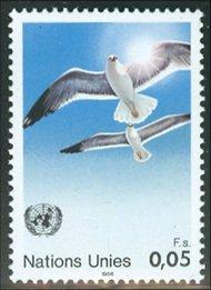 UNG 145    5c Definitive UN Geneva Mint NH ung145