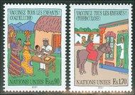 UNG 160-61  90c-1.70 fr. Child Imm. UN Geneva Mint NH ung160