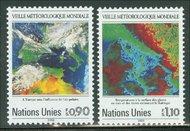 UNG 176-77  90c-1.10 fr.World Weather UNG Inscription Blocks ung176mi