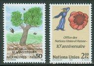 UNG 178-79  50c-2 fr Vienna 10th Ann.UNG Inscription Blocks ung178mi