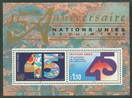 UNG 190 90c-1.10fr 45th Anniv. S/S UN Geneva Mint NH 12511