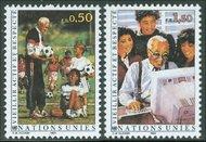 UNG 226-7   50c-1.60 Fr. Aging UN Geneva MI Blocks ung226mi
