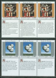 UNG 234-5   Mini sheets of 12 * UN Geneva Mint NH 12539