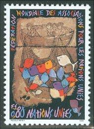 UNG 277 80c 50th Anniv WFUNA UN Geneva Mint NH ung277