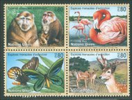 UNG 280-83  80c Endangered Species, mini sheet of 16 * 12566