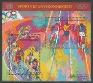 UNG 291 70c, 1.10 Fr. Sports/Environment S/S UN Geneva Mint NH ung291