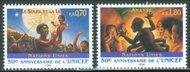 UNG 294-5   70c, 1.80 Fr 50th.UNICEF Mini Sheets 14874