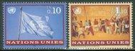 UNG 296-7   10c, 1.10Fr Definitives ung296