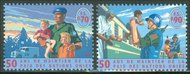 UNG 325-6   70c, 90c Peacekeeping ung325
