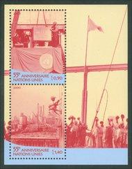 UNG 360   UN 55th Anniversary Souvenir Sheet ung360