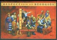 UNG 366   1.80 Fr Refugees Souvenir Sheet ung366