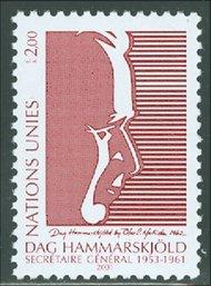 UNG 376    2 Fr. Dag Hammarskjold ung376