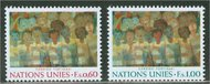 UNG 41-42  60c- 1 Fr. Brazil Mural Inscrip Blocks ung41ib