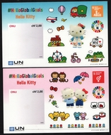 UNG 684 2 fr Hello Kitty Set of 2 Special Sheets ung684