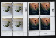 UNG 685-86  1 fr, 2 fr Mother Earth Day Set of 2 Mint Inscription Blocks ung685-6_ib