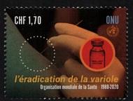 UNG 687 1.70 fr Smallpox Definitive Mint Single ung687_sgl