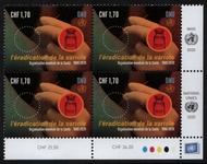 UNG 687 1.70 fr Smallpox Definitive  Mint Inscription Block ung687_ib