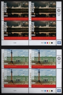 UNG 688-889 1 fr,1.50 fr World Heritage Russia Set of 2 Mint Inscription Blocks ung688-89_ib