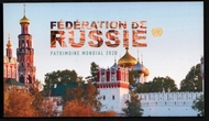 UNG 690 World Heritage Russia Prestige Booklet ung690_bkl