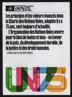 UNG 691 $2.40 UN 75th Anniversary Souvenir Sheet ung691_ss