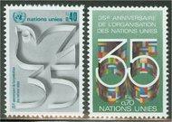 UNG  93-94 40c- 70c 35th Anniversary UN Geneva Mint NH 124ung93