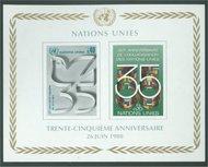 UNG  95 40c- 70c 35th Anniv -S/S UN Geneva Mint NH ung95