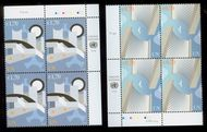 UNV 544-45 .70, 1.70e Definitives Inscription Blocks v544-5ib