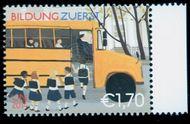 UNV 551 1.70e Education First Inscription Block v551mi