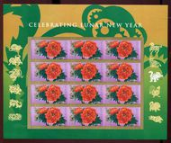5057 Forever Lunar New Year of the Monkey Sheet 5057sh