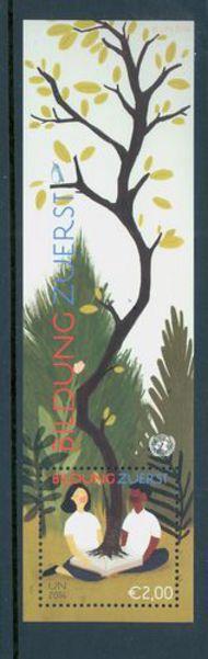 UNV 552 2.00e Education First Souvenir Sheet v552ss