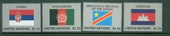 UNNY 1083-86 $1.15 Flags Set of 4 singles 1083-6