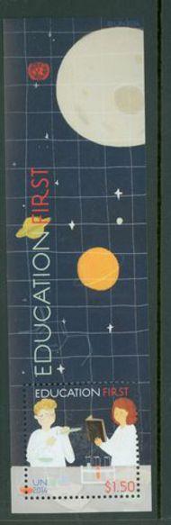 UNNY 1096 $1.50 Education First Mint NH Souvenir Sheet 1096ss