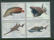 UNG 590-93 1.40fr Endangered Species Block of 4 Mint NH ung590-3