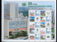 UNV 543 .70 35th Anniversary Personalized Sheet of 10 543pers