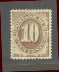 J  5 10c Brown, 1879 Postage Due Unused No Gum AVG j5ngavg