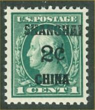K 1 2c on 1c Washington Green F-VF Mint NH K1nh