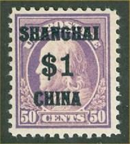 K15 $1 on 50c Franklin violet F-VF Mint NH K15nh