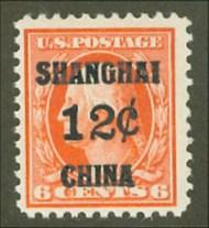 K 6 12c on 6c Washington orange F-VF Mint NH K6nh