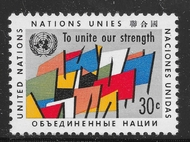 UNNY  92 30c Flag Definitive UNNY  Inscription Blocks NY0092mi