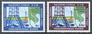 UNNY 205-6 1.40 6c-13c Mekong Basin UN New York Mint NH unny205
