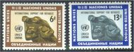 UNNY 216-17 6c-13c Refugee Support UN New York Mint NH unny216