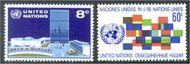 UNNY 222-23 8c-60c Regular Issues UN New York Mint NH unny222