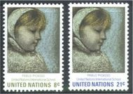 UNNY 224-25 8c-21 c U .N. Int'l School UN New York Mint NH unny224
