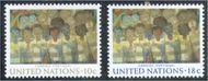UNNY 247-48 10c-18c Brazil Mural UN New York Mint NH UNNY247
